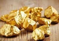 【黄金晨报】黄金大涨10美元逼近1285关口 土耳其、加泰罗尼亚独立风险再度推升避险