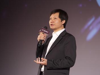 """小米更新招股书:CDR为上市""""主战场"""" 占发行后总股本比例不低于7%"""