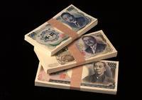 日元极可能走出2017年欧元的行情!