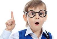 1年期Shibor高于1年期LPR?不必过度解读!