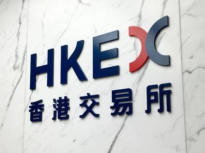 1993年来首次!香港计划上调股票印花税税率