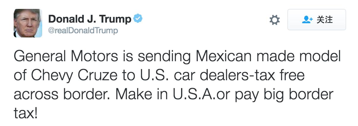 又一個「屈服」的汽車公司 通用汽車將宣布在美增加10億美元投資