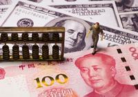 """美联储启动缩表当月 """"最大债主""""中国恢复增持美债"""