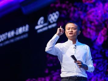 马云:阿里将用技术获取利润 投入1000亿开始做研究(附演讲全文)