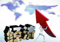 如何看待上半年经济数据的超预期