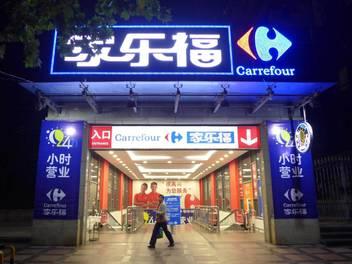 """家乐福中国销售额全球占比连年下跌 投身腾讯系遭""""嫌弃""""?"""