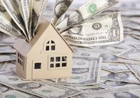 加息施压楼市 美国申请房贷活动指数几创十九年新低