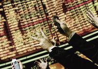 聪明钱指数的原理,及其当年在中国的策略应用【215】