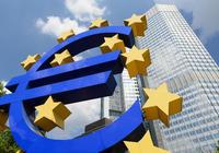 欧洲央行维持利率及购债规模不变 重申QE将在12月底结束