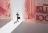 中国8月新增人民币贷款回落 社融1.52万亿大超预期