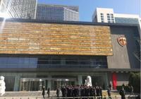 中国银保监会正式挂牌 ,刘鹤、一行两会一把手悉数出席