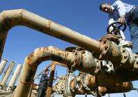 库尔德人公投加剧伊拉克供油风险 布油创逾两年新高