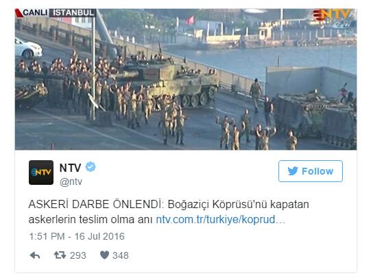 军方政变未果,土耳其总统清算大幕开启!