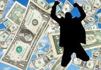 沃尔玛拖累标普道指终结六连涨 美国巨额发债美债普跌 比特币逼近12000美元