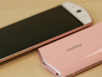 将手机业务授权给小米,对美图意味着什么?