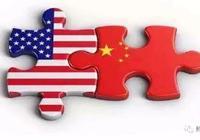 应对贸易摩擦要保持战略定力