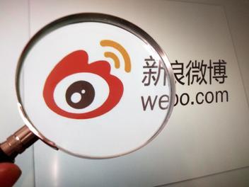 微博CEO王高飞:流量红利见顶 重视短视频与网红主播