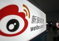 广电总局:要求新浪微博、ACFUN等网站关停视听节目服务