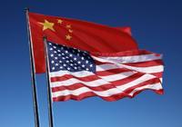 加征关税清单对GDP及中美通胀将有何影响?