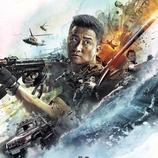 """破40亿!《战狼2》创中国电影最高票房  """"老炮儿""""们引领""""新保底""""回归?"""