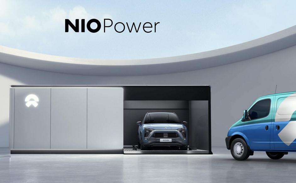 新能源|蔚来能源云的未来