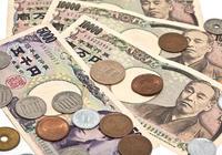 走不出通缩的日本 家庭存款创历史新高