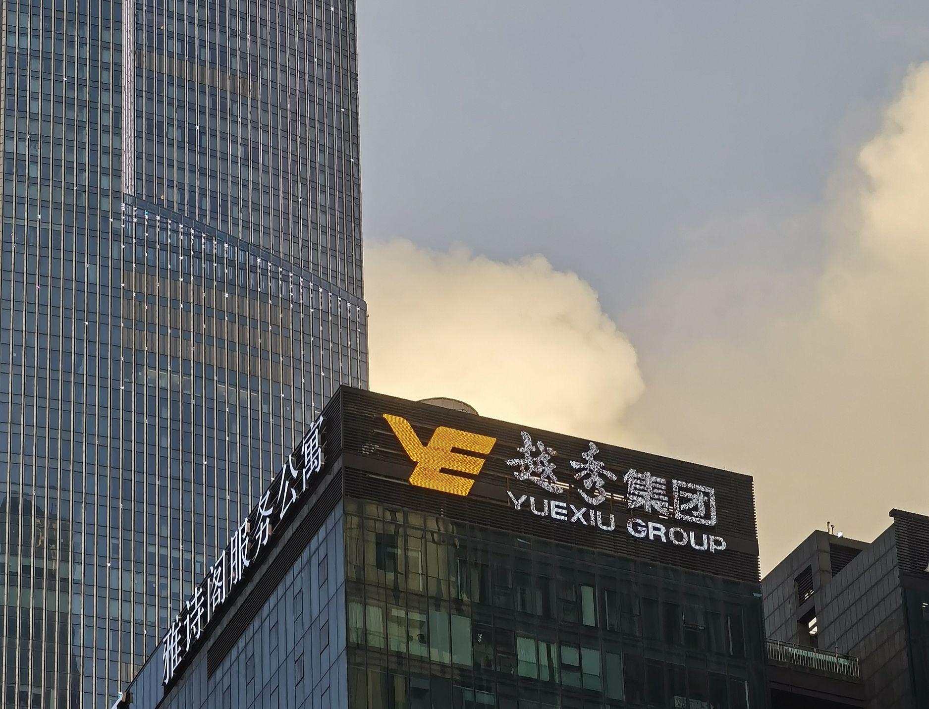 物业|广州国企物业大佬的野心:5年内年跻身第一梯队