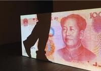 财新:内地香港正研究大湾区人民币自由流通
