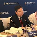 中美顶级智库:遏制资本外流也需要美方共同采取措施