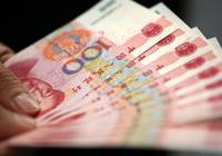 中国央行公开市场净投放1800亿元 创逾三周新高