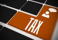 现实很骨感 美国此次税改的根本问题在哪儿?