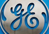 GE金融危机以来二度将股息减半 股价大跌7%