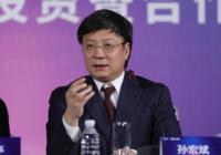 乐视股东会15分钟仓促结束,孙宏斌:乐视与万达影业合作可能性很大