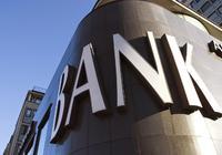 国内贷款如何受国外货币政策影响?