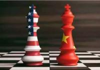 人民日报社评:贸易战悲观论调不靠谱