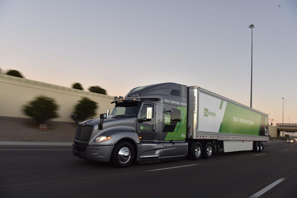 自动驾驶|图森未来美国IPO首日:几乎平开 盘中一度跌近20% 最终收平
