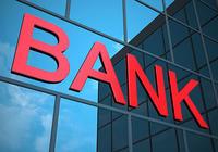 """美国银行股超级""""撒钱期"""":1700亿回报投资者,十年来首超年度利润"""