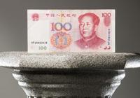 人民币为何突然大跌?