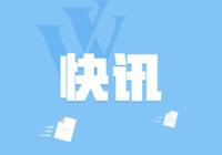日本政府正式提名三位央行高管:黑田东彦获得连任提名