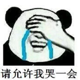 """创业板跌出新花样:单周大跌5% 权重股纷纷""""阵亡"""""""