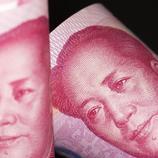【见闻峰会】私募大佬唐毅亭:资管新规影响下 明年贷款利率肯定抬升