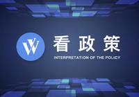央行徐忠:新时代背景下现代金融体系与国家治理体系现代化