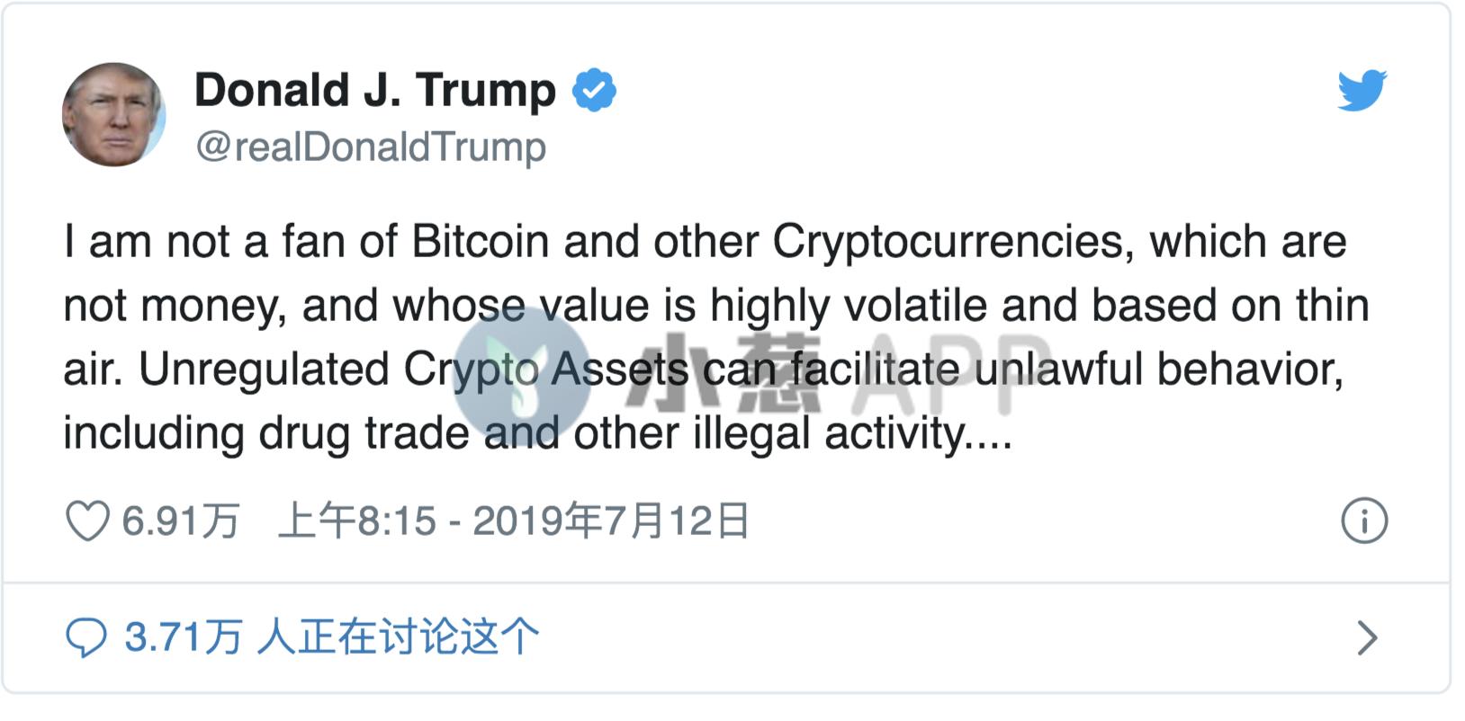 美国加密货币监管