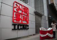 """罕见拘捕三名上市公司高管 香港终于对""""老千股""""下狠手了"""