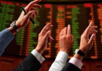 财报预告|下周重磅公司财报——高盛、摩根士丹利、IBM、微软、Visa......