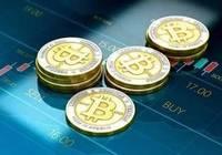 比特币为何安全,它会永远值钱吗?这是击倒它的3种方法