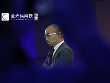 """华兴冲刺IPO:新经济金融的""""越野车""""驶向哪里?"""