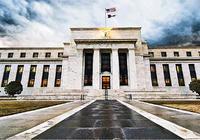 美联储9月决议暗示年底还将加息 两年期美债收益率创近9年最高