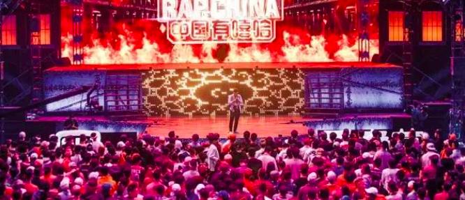 最火网综《中国有嘻哈》是如何爆红的?