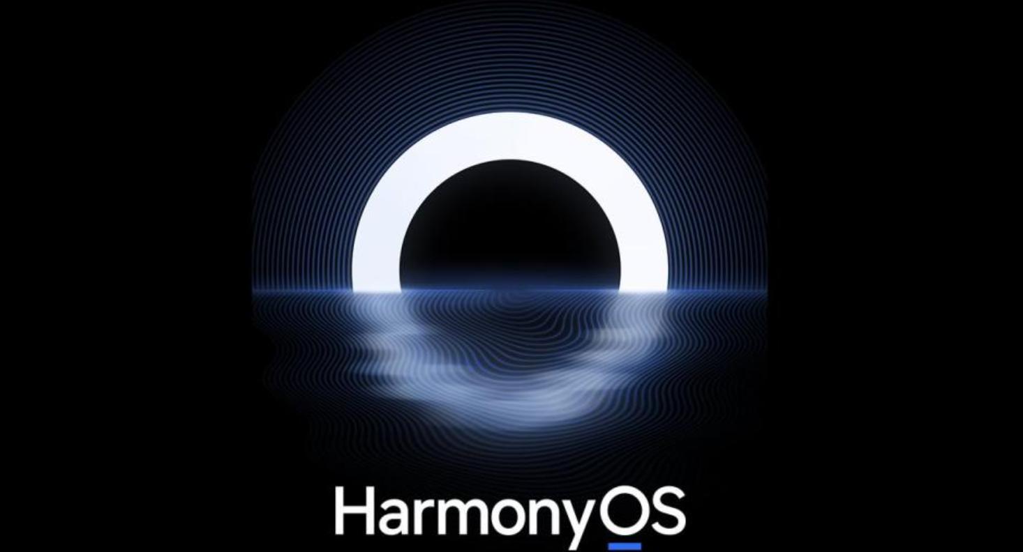 华为正式发布HarmonyOS 2!鸿蒙手机正式上线